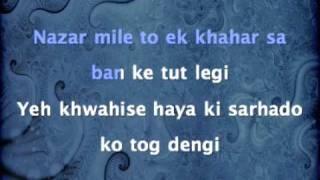 Yeh Nigahein - Khoya Khoya Chand (2007)