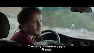 Чистокровный - Русский Трейлер 2017 (субтитры)