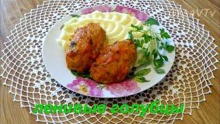 ленивые голубцы в духовке. lazy cabbage rolls in the oven.