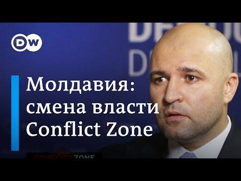 Экс-зам Плахотнюка Владимир Чеботарь о смене власти в Молдове и коррупции. Conflict Zone на русском