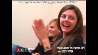 видео Школа иностранных языков abc