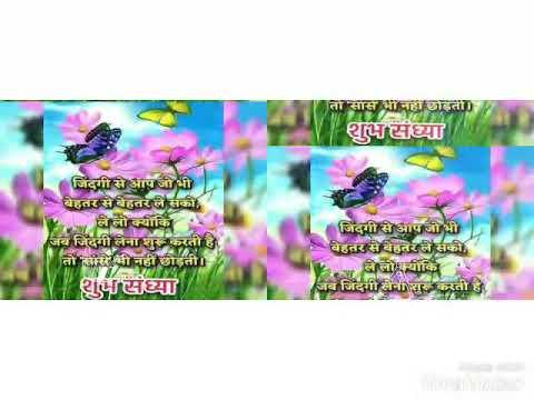 kinni-sohni-lagdi-hai-dj-song