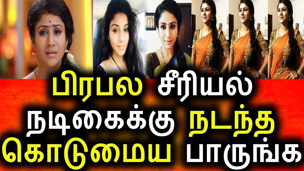 Vijay Tv raja Rani Serial Semba Crying Statement |Vijay Tv Raja Rani Serial  Semba|Tamil Serial News