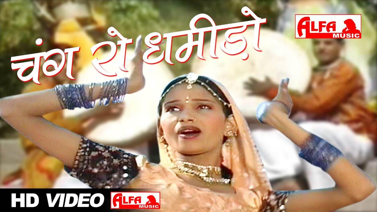 Dj mix dj baje re   richhpal dhaliwal   full mp3 song   prg.
