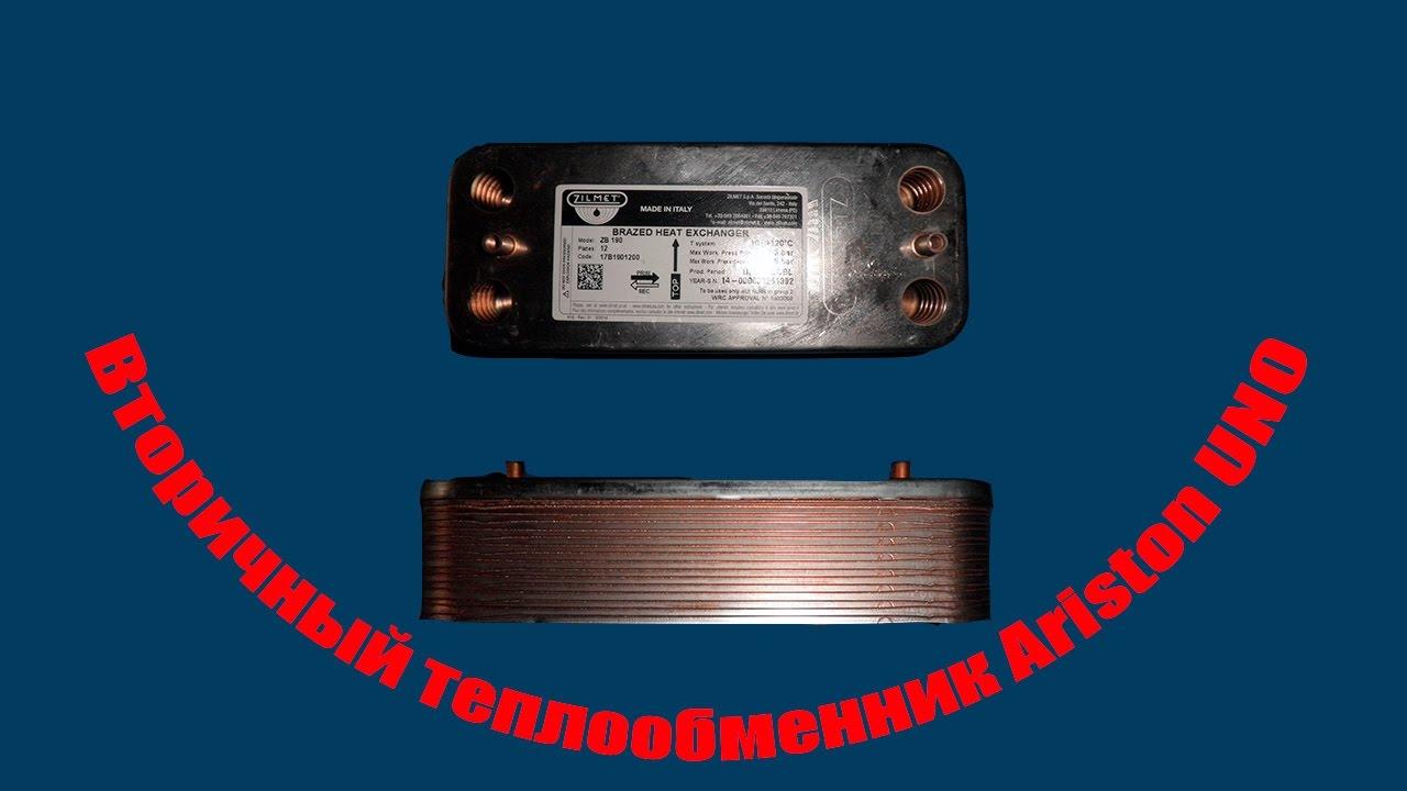 Кожухотрубный конденсатор ONDA C 22.302.2000 Стерлитамак