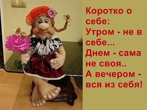 "Картинки по запросу ""юмор 8 марта картинки"""