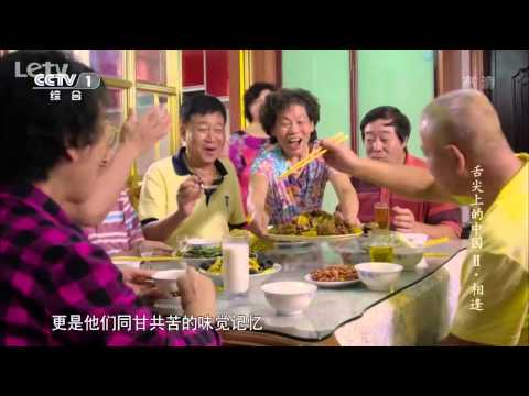 A Bite Of China Season 2 - Come Across