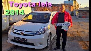 поставили Toyota isis на учет и выдали клиенту