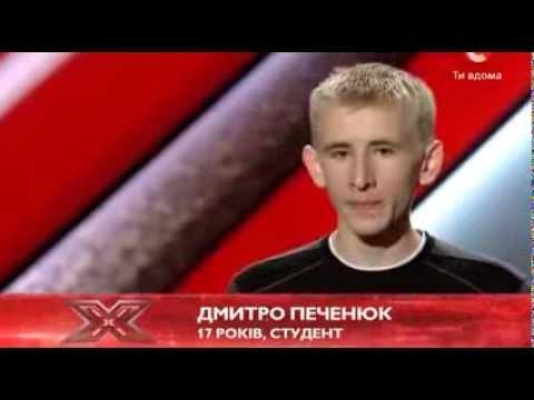 Дмитрий Печенюк на
