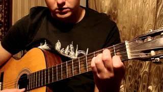 Основные гитарные аккорды. Техника взятия аккордов