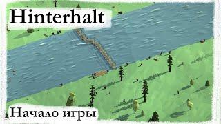 Hinterhalt Обзор | Стратегия про вторую мировую