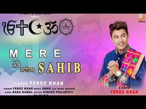 Mere Sahib ( HD Video ) Feroz Khan   New Devotional Songs 2019   DS Music
