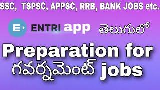 Entri: App for Competitive Exams Preparation in telugu screenshot 5