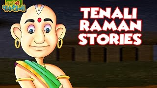 Tenali Raman Animated Full Stories Vol 1 In Hindi | Compilation of Cartoon Stories For Children