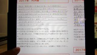【6/5】賃貸不動産情報。長谷川潤(身長164cm)の誕生日。ブログも毎日更...