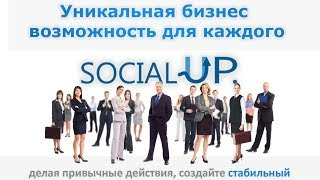 Social UP  Новости От Ролана Асанова. Запись ●19:00 (МСК)●26.03.2014●