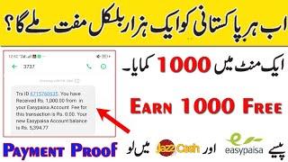 Watch YouTube Videos Earn Money 1000pkr Payment Proof Video Urdu Hindi Tutorial AsadOnline 