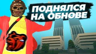 КААААААК ??? Я ПОДНЯЛСЯ НА ОБНОВЕ BLACK RUSSIA / МОЙ НОВЫЙ БИЗ + НОВЫЕ МАШИНЫ + МОТОЦИКЛЫ БЛЕК РАША