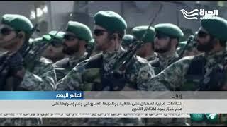 إيران تستعرض صاروخ