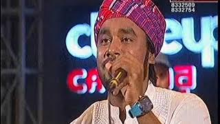 Guru Bolo Mursid Bolo By Gamcha Polash Desh tv Live গুরু বলো মুর্শিদ বলো গামছা পলাশ