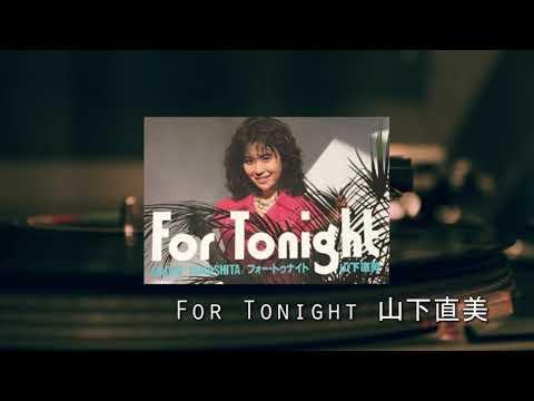 山下直美/For Tonight(フォー・トゥナイト)