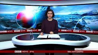 BBC Pashto TV, Naray Da Wakht: 29 Nov 2018