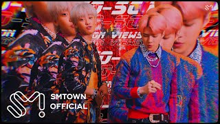 Download Mp3 Exo-sc 세훈&찬열 '10억뷰  1 Billion Views   Feat. Moon ' Mv Teaser