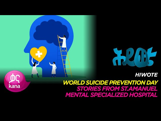 World Suicide Prevention Day |Hiwote