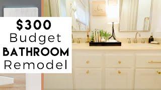 300-budget-bathroom-remodel