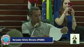 104° SESSÃO ORDINÁRIA DA DÉCIMA SÉTIMA  LEGISLATURA