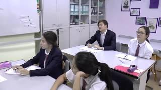 CLIL lesson - Physics. Fluid kinematics - Интегрированный урок физики и английского языка