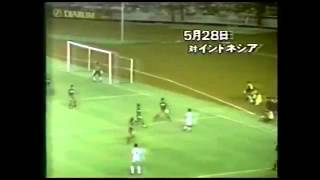 Indonesia vs Japan 0 0 WC Qualifier Italy 1990 Zone Asia