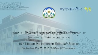 Day9Part2 -  Sept. 24, 2015: Live webcast of the 10th session of the 15th TPiE Proceeding