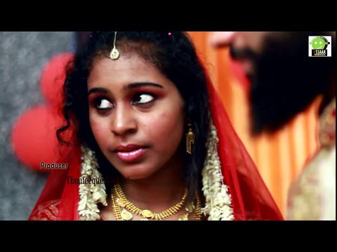 മുല്ലപ്പൂവിന്റെ കല്യാണം |asif Uppala | Shibu shan | essaar media
