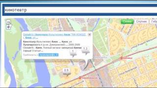 Maplos.com - больше чем карта Киева(Это поиск Google на Яндекс карте. Maplos находит в Киеве любые объекты, которые имеют почтовый адрес и упомянуты..., 2009-06-02T23:27:11.000Z)