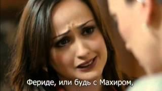 Карадай 39 серия (88). Русские субтитры