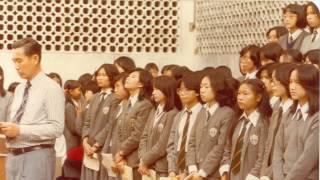 天主教南華中學70周年歷史回顧(長)