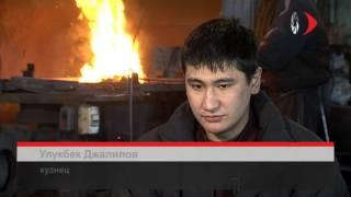 Взгляд на жизнь: кузнец Улукбек Джалилов