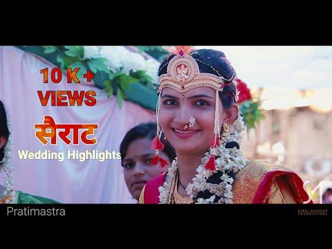 Marathi Best Cinematic Wedding Song 2017 Dipak + Supriya (#Kolhapur)