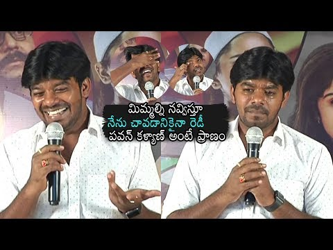 Jabardasth Sudheer EMOTIONAL Speech | Software Sudheer Press Meet | Dhanya Balakrishna | DC