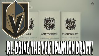 NHL 18 Re-Doing The Vegas Golden Knights Expansion Draft