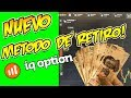 IQ Option --- Part 1  somviral - YouTube