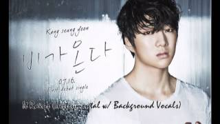 It Rains (Instrumental w/ Background Vocals) - Kang Seung Yoon (With Download Link)