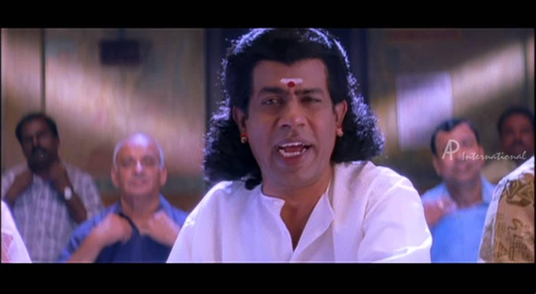Yaar Indha Devadhai lyrics
