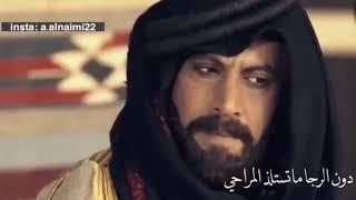 خلف ابن دعيجا الشراري اجمل شعر