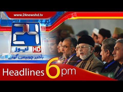 100 Stories In 10 Minutes | 6:00 PM News Headlines | 30 December 2017