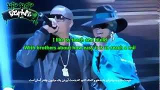 NaS - Reach Out (Lyrics Video) [Hip Hop Active]