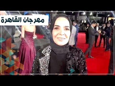 شاهد رد الفنانة منى عبد الغنى عن ظهورها بالحجاب فى مهرجان القاهرة  - 21:01-2019 / 11 / 20