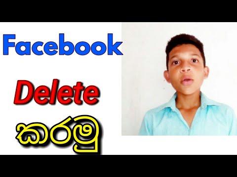 How to you facebook account delete sinhala / Harindu tech show