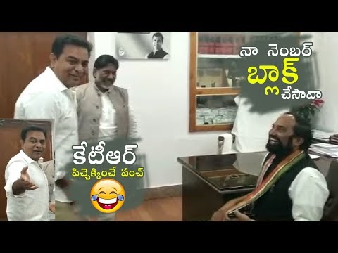 TRS Working President SUPER Punch to Uttam Kumar Reddy | Telangana Assembly Sessions | PoliticalQube